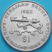 Бруней 1 доллар 1985 год. №1
