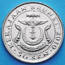 Бруней 50 сен 2010 год. Султан Хассанал Болкиах.