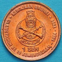Бруней 1 сен 1994 год. 10 лет независимости.