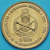 Бруней 5 сен 1994 год. 10 лет независимости.