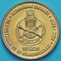 Бруней 10 сен 1994 год. 10 лет независимости.