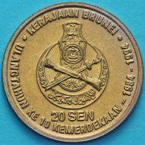 Бруней 20 сен 1994 год. 10 лет независимости.