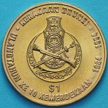 Бруней 1 доллар 1994 год. 10 лет независимости.