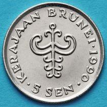Бруней 5 сен 1989-1990 год.