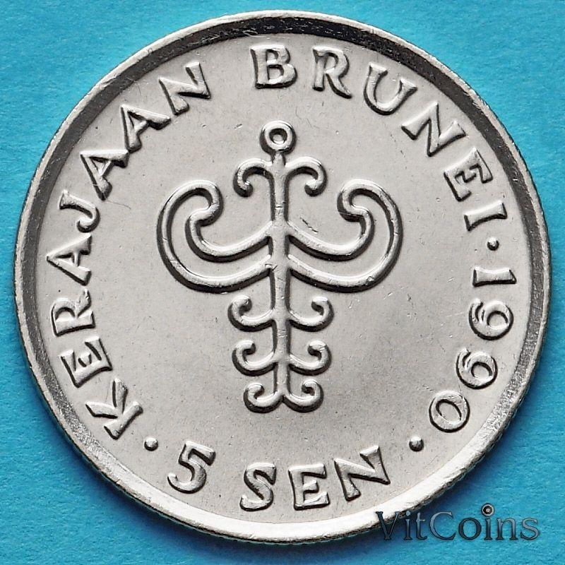 Монета Бруней 5 сен 1989-1990 год.