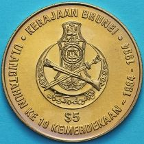 Бруней 5 долларов 1994 год. 10 лет независимости.