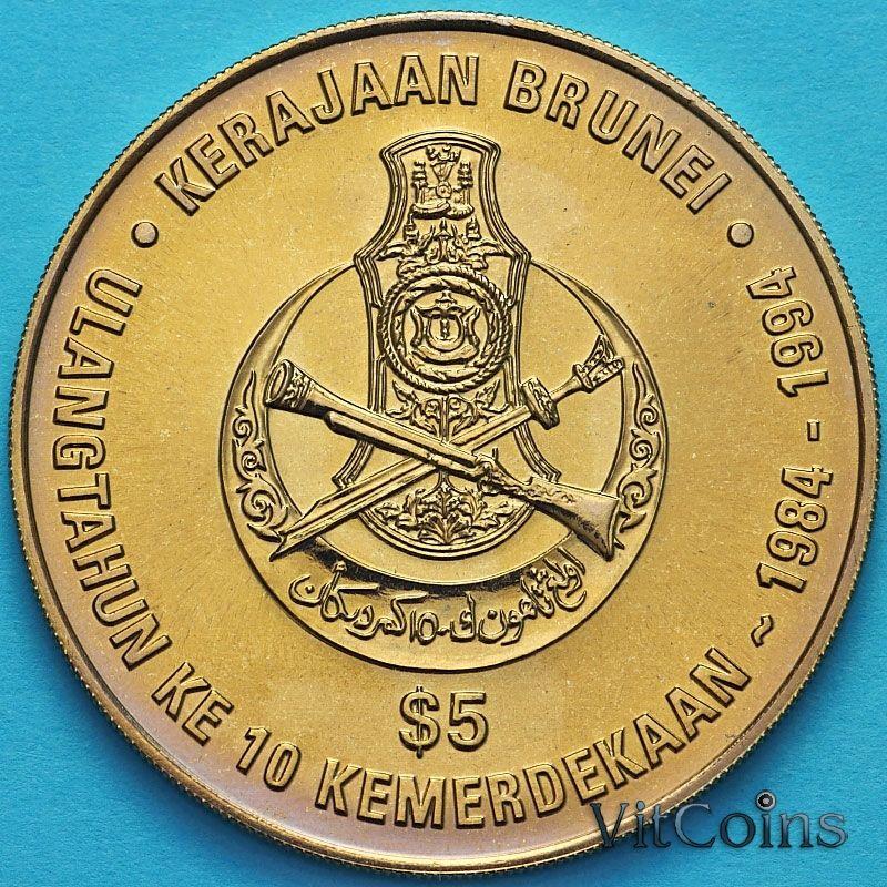 Монета Бруней 5 долларов  1994 год. 10 лет независимости.