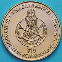 Бруней 10 долларов 1994 год. 10 лет независимости.