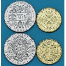 Бутан набор 2 монеты 1979 год