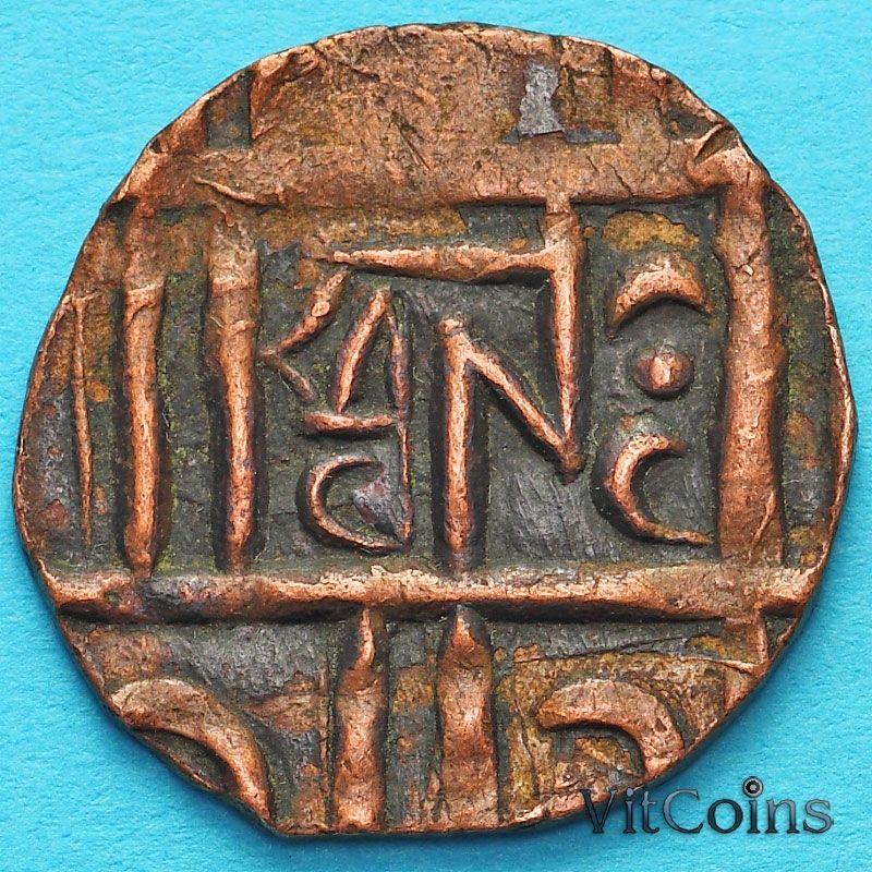 Монета Бутан 1/2 рупии 1835-1910 год. km8.1а