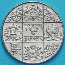 Бутан 1/2 рупии 1950 год.