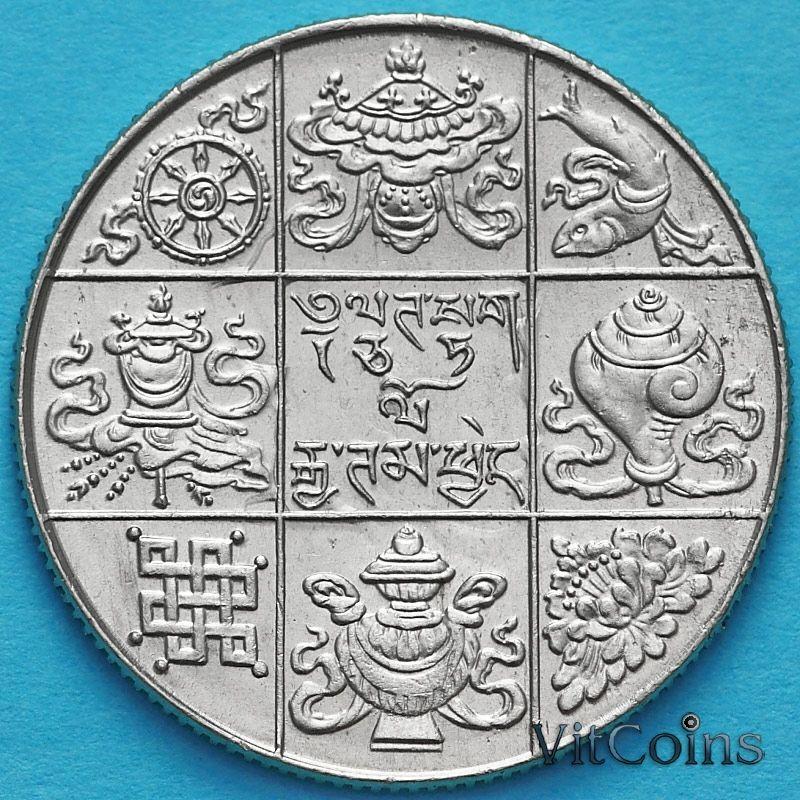 Монета Бутан 1/2 рупии 1950 год.