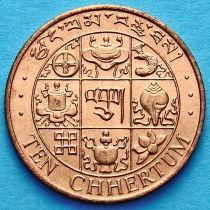 Бутан 10 челтрум 1979 год.