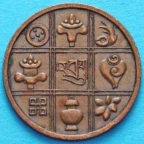 Бутан 1 пайс 1951 год.