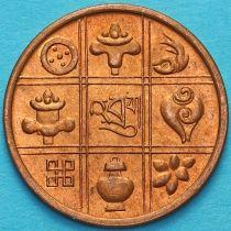 Бутан 1 пайс 1951 год. Без обращения.