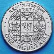 Монета Бутан 1 нгултрум 1979 год. Магнетик.