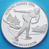 Бутан 300 нгултрум 1992 год. Олимпиада 94. Серебро.