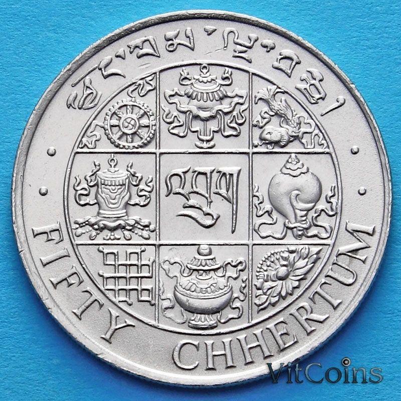 Монета Бутана 50 четрум 1979 год.