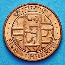 Бутан 5 четрум 1979 год.