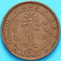 Цейлон 1 цент 1891 год.