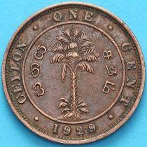 Цейлон 1 цент 1929 год.