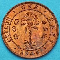 Цейлон 1 цент 1945 год.