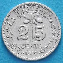 Цейлон 25 центов 1919 год. Серебро.