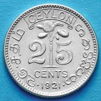 Цейлон 25 центов 1921 год. Серебро.