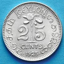Цейлон 25 центов 1925 год. Серебро.