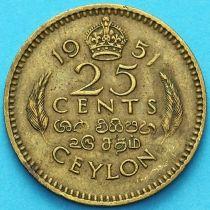 Цейлон 25 центов 1951 год.