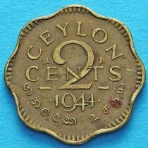 Цейлон 2 цента 1944 год.