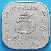 Цейлон 5 центов 1910 год.