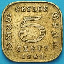 Цейлон 5 центов 1944 год.