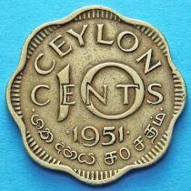 Цейлон 10 центов 1951 год.