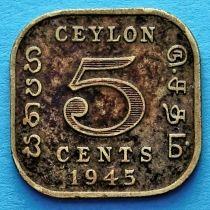 Цейлон 5 центов 1942-1945 год.