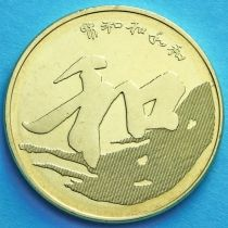 Китай 5 юаней 2013 год. Гармония.