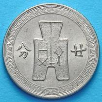 Китай 20 центов 1936-1939 год. Без отметки монетного двора.