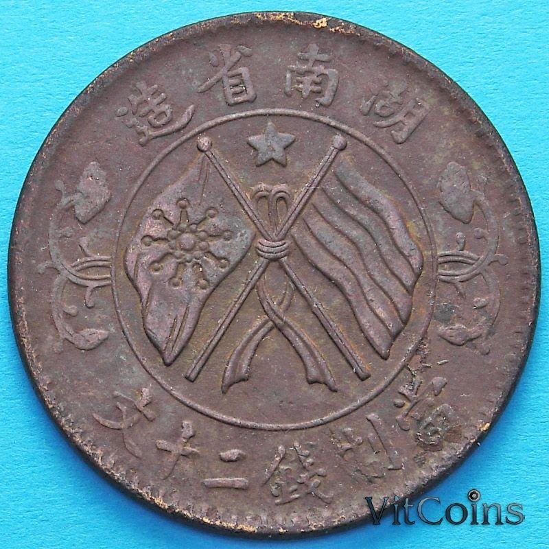 Монета Китая, Республика 20 кэш 1919 (8) год. Y#400.9