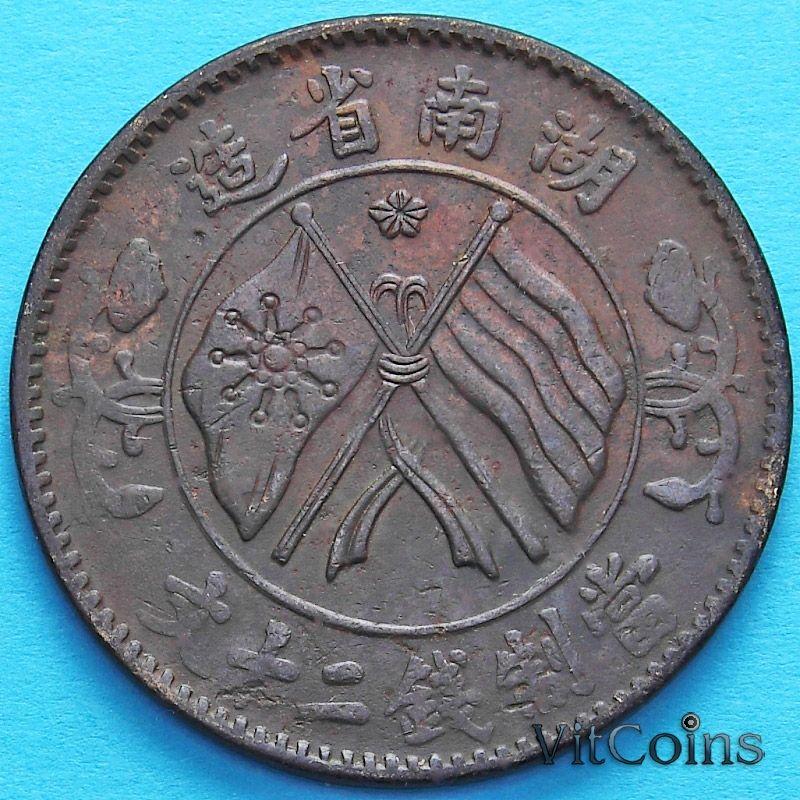Монета Китая, Республика 20 кэш 1919 (8) год.  Y#400.6.Цветок между флагами.