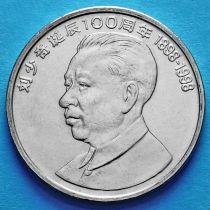 Китай 1 юань 1998 год. Жоу Энлай.