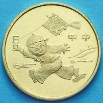 Китай 1 юань 2004 год. Год Обезьяны.