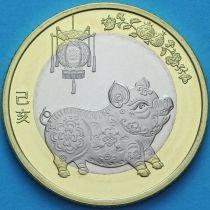 Китай 10 юаней 2019 год. Год свиньи.