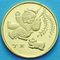 Китай 1 юань 2007 год. Год Свиньи.