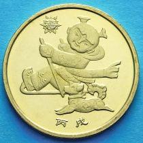 Китай 1 юань 2006 год. Год Собаки.
