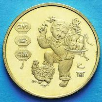 Китай 1 юань 2005 год. Год Петуха.