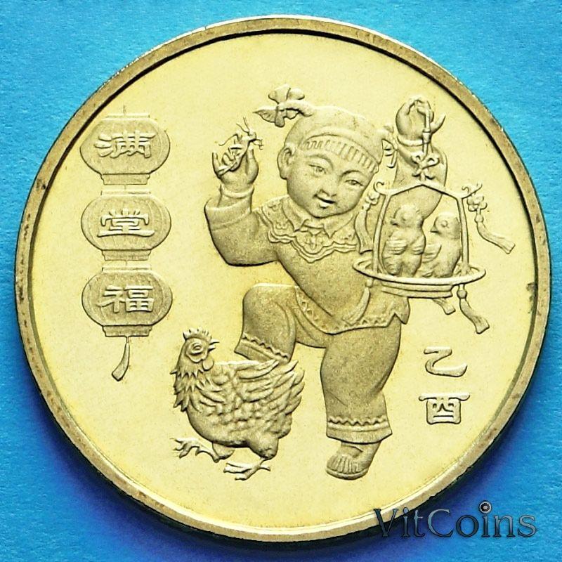 Монета Китай 1 юань 2005 год. Год Петуха.