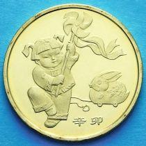 Китай 1 юань 2011 год. Год Кролика.