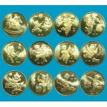 Китай набор монет 1 юань 2003-2014 год. Китайский гороскоп.