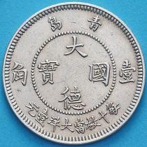 Китай Немецкий, Киао (Чао) 10 центов 1909 год