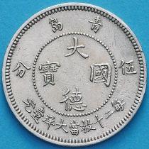 Китай Немецкий, Киао (Чао) 5 центов 1909 год